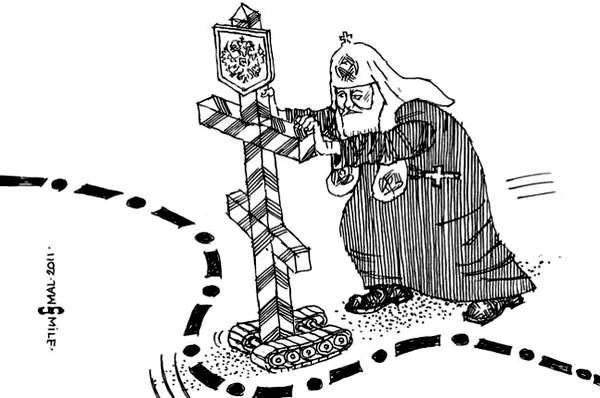 РПЦ назвала войну с Украиной «Священной»